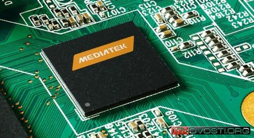 MediaTek представила 64-разрядный процессор с LTE-модемом