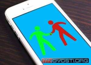 IPhone и мошенничество